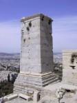 AthensApril2005 014
